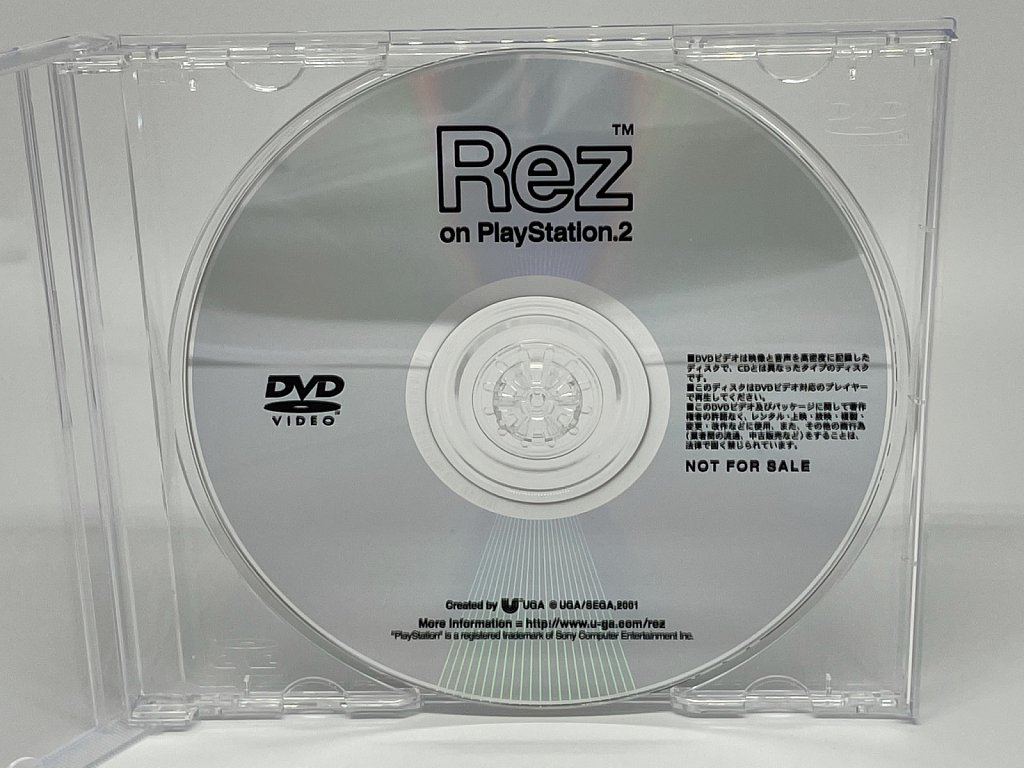 PS2 DVD Promo Video