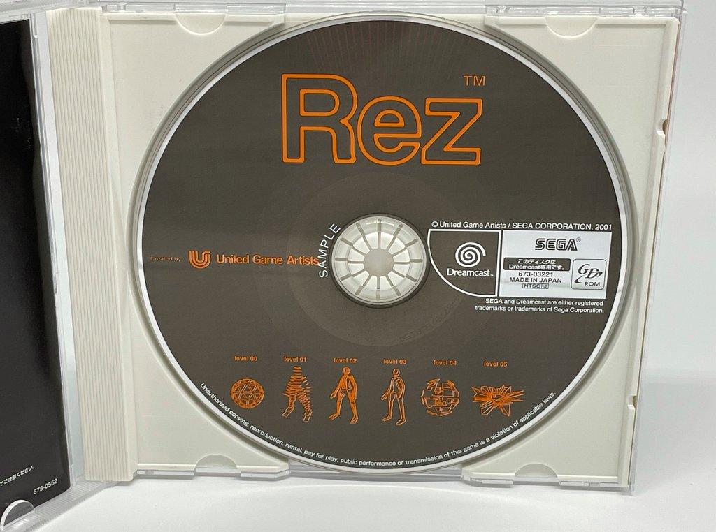 Dreamcast Sample