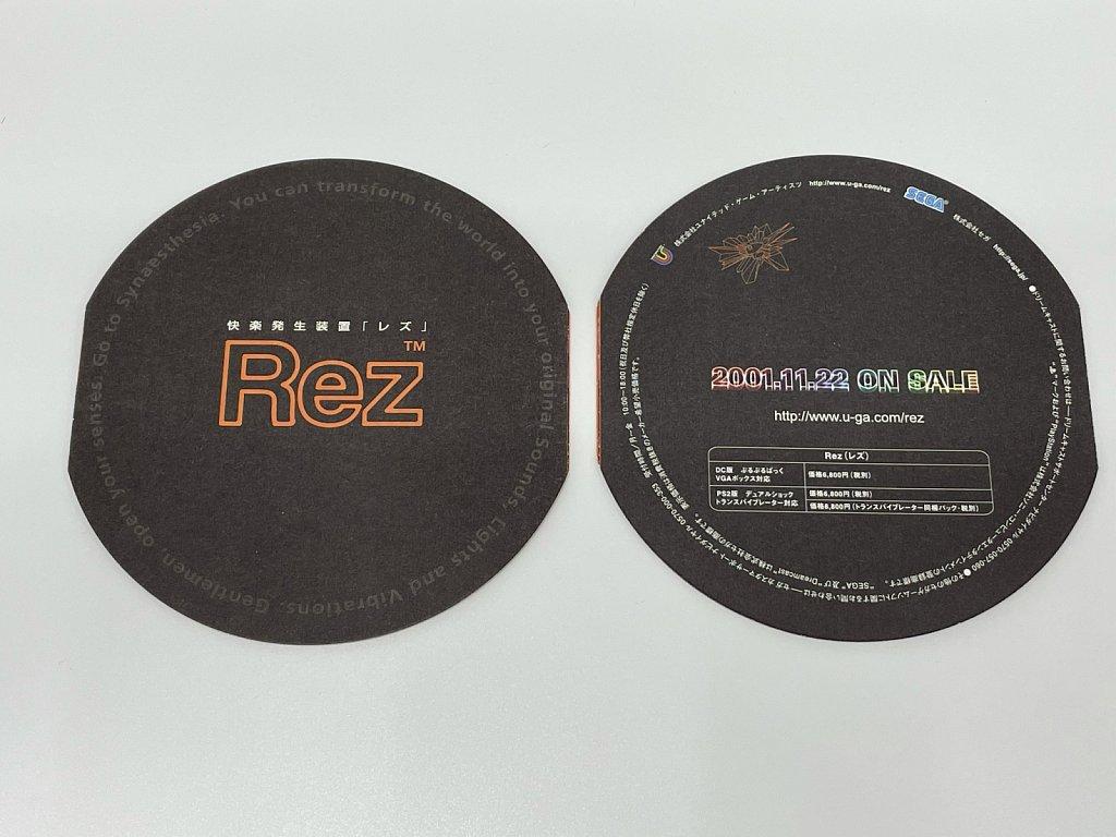 Rez Flyer