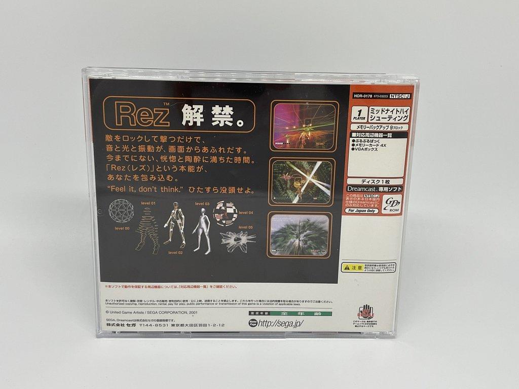 Dreamcast Japan