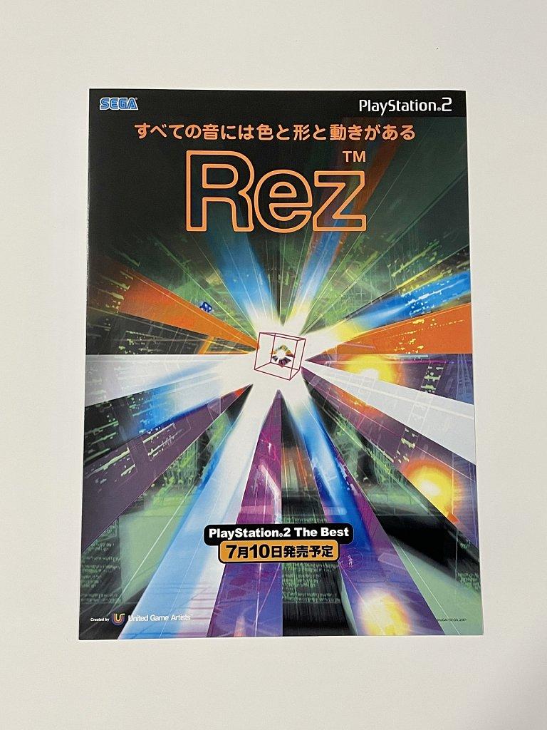 PS2 Best Release Flyer